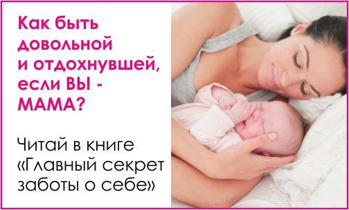 Как любить ребенка: контакт глаз